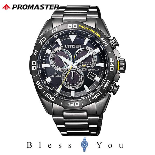 CITIZEN PROMASTER シチズン エコドライブ電波 腕時計 メンズ プロマスター CB5037-84E 66,0