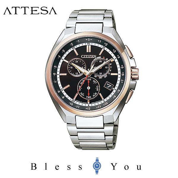 CITIZEN ATTESA シチズン エコドライブ電波 腕時計 メンズ アテッサ 2019年5月 ラグビー日本 限定 CB5044-62E 100,0