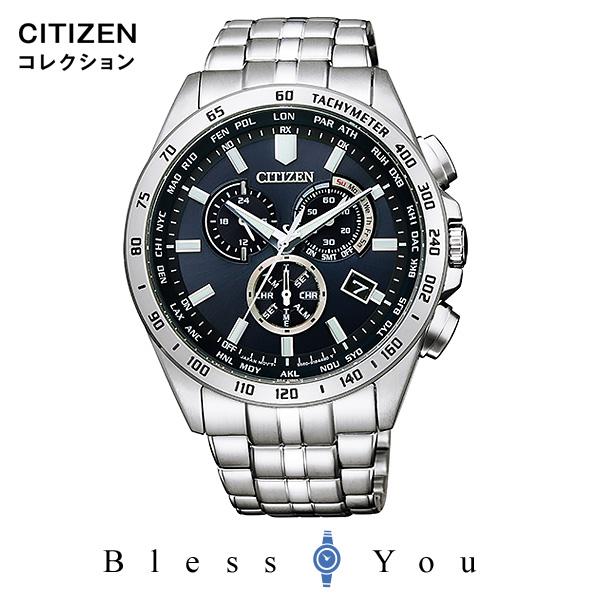 CITIZEN COLLECTION シチズン コレクション エコドライブ電波 腕時計 メンズ 2019年9月 CB5870-91L 50,0