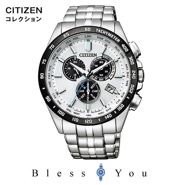 CITIZEN COLLECTION シチズン コレクション エコドライブ電波 腕時計 メンズ 2019年9月 CB5874-90A 50,0