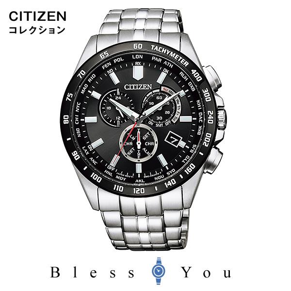 CITIZEN COLLECTION シチズン コレクション エコドライブ電波 腕時計 メンズ 2019年9月 CB5874-90E 50,0