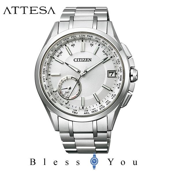 シチズン アテッサ メンズ 腕時計 CC3010-51A エコドライブ電波 新品お取り寄せ 170,0