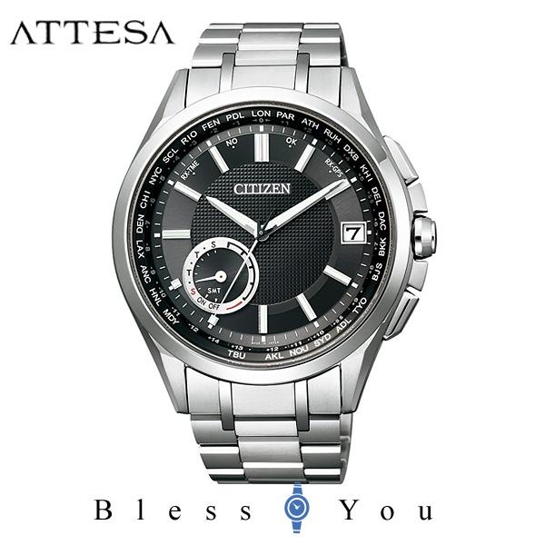 GPS シチズン アテッサ メンズ 腕時計 CC3010-51E エコドライブ電波 新品お取り寄せ 170,0