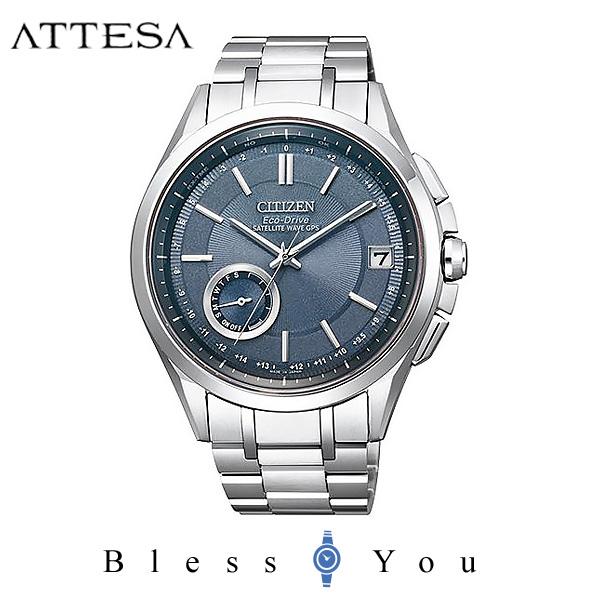 CITIZEN ATTESA シチズン 電波ソーラー 腕時計 メンズ アテッサ CC3010-51L 170,0