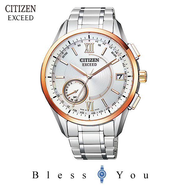 CITIZEN EXCEED シチズン エクシード CC3054-55A 新品お取り寄せ品 日本国内送料無料 ギフト  エコドライブ電波 210,0