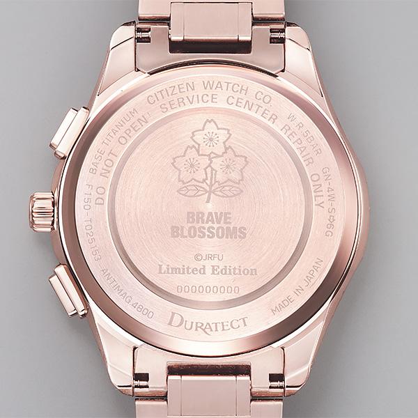 CITIZEN EXCEED シチズン エコドライブ電波 腕時計 メンズ エクシード 2019年5月 ラグビー日本 限定 CC3056-68E 230,0