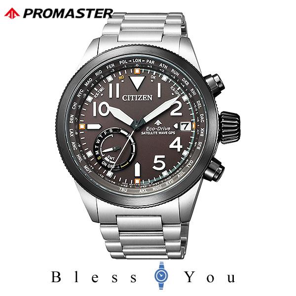 CITIZEN PROMASTER シチズン エコドライブ電波 腕時計 メンズ プロマスター GPS衛星電波 CC3064-86E 115,0