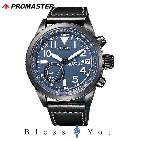 CITIZEN PROMASTER シチズン 電波ソーラー メンズ 腕時計 プロマスター CC3067-11L 110,0