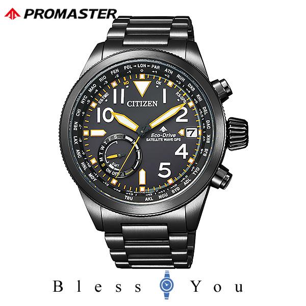 CITIZEN PROMASTER シチズン ソーラー電波 腕時計 メンズ プロマスター 2019年4月 CC3067-88E 130,0