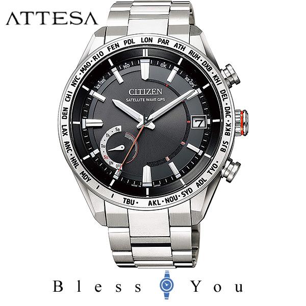 CITIZEN ATTESA シチズン GPS衛星電波時計 腕時計 メンズ アテッサ CC3081-52E