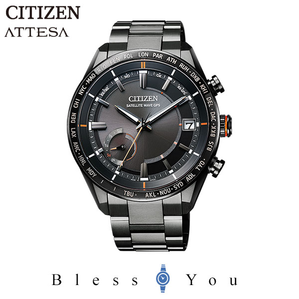 CITIZEN ATTESA シチズン GPS衛星電波時計 腕時計 メンズ アテッサ CC3085-51E 180,0
