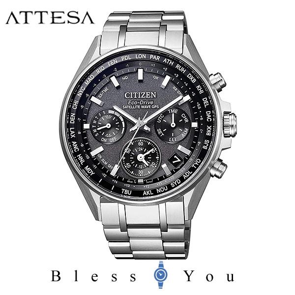 CITIZEN ATTESA シチズン エコドライブ電波 腕時計 メンズ アテッサ GPS衛星電波 CC4000-59E 200,0