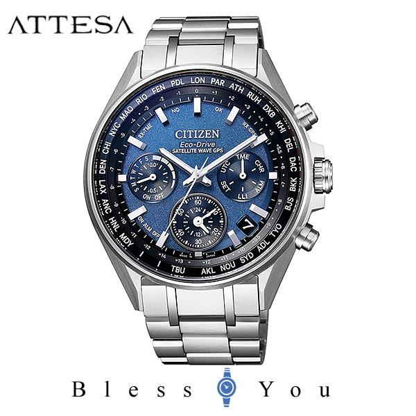 CITIZEN ATTESA シチズン エコドライブ電波 腕時計 メンズ アテッサ GPS衛星電波 CC4000-59L 200,0