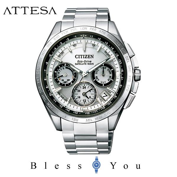 シチズン アテッサ メンズ 腕時計 CC9010-66A エコドライブ電波 新品お取り寄せ 190,0