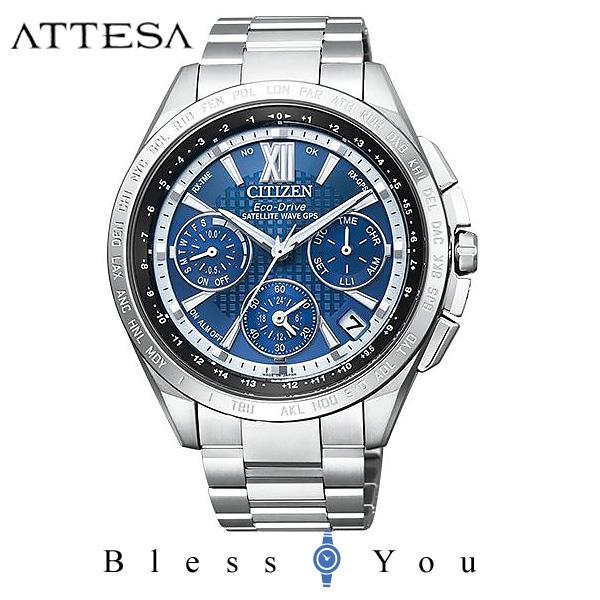 CITIZEN ATTESA シチズン 電波ソーラー 腕時計 メンズ アテッサ CC9010-66L 190,0