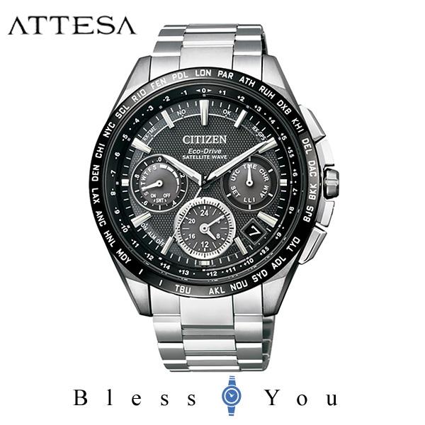 シチズン アテッサ メンズ 腕時計 CC9015-54E エコドライブ電波 新品お取り寄せ 200,0