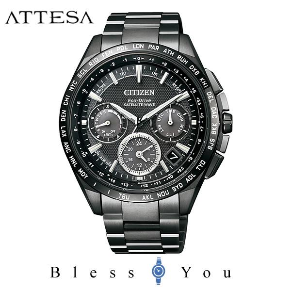 シチズン アテッサ メンズ 腕時計 CC9017-59E エコドライブ電波 新品お取り寄せ 230,0