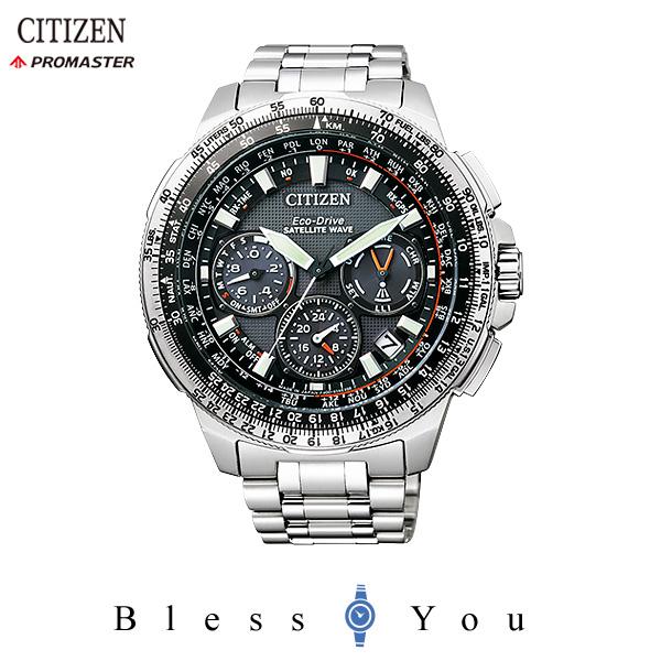 シチズン プロマスター メンズ 腕時計 CC9020-54E 新品お取り寄せ 230,0 エコドライブ 電波時計