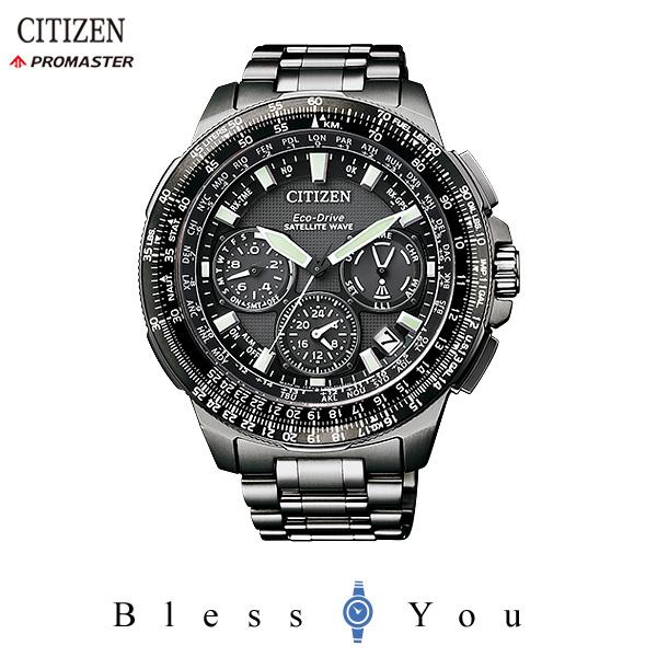 GPS シチズン プロマスター メンズ 腕時計 CC9025-51E 新品お取り寄せ 245,0 エコドライブ 電波時計