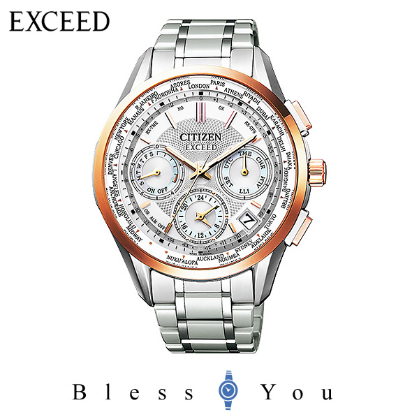 CITIZEN EXCEED シチズン エクシード CC9054-52A 新品お取り寄せ品 日本国内送料無料 ギフト  エコドライブ電波 240,0