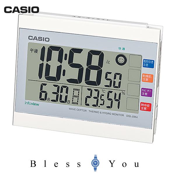 カシオ 目覚まし時計 クロック DQL-220J-7JF 新品お取り寄せ 5,5