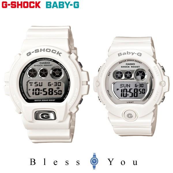 【腕時計 ペア】■ Gショック&ベビーG  デジタル ペアウォッチ DW-6900MR-7JF-BG-6900-7JF  ホワイト 25,5