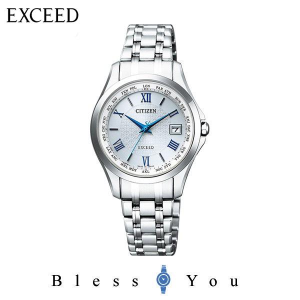 エコドライブ 電波 CITIZEN EXCEED シチズン エクシード  レディース 腕時計 EC1120-59B ペアモデル 新品お取り寄せ 120,0