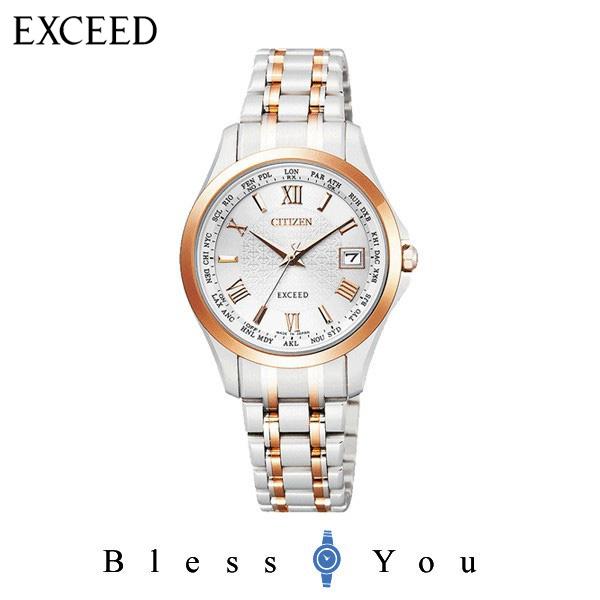 電波 CITIZEN EXCEED シチズン エクシード  レディース 腕時計 EC1124-58A ペアモデル 新品お取り寄せ 130,0