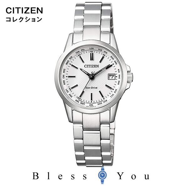 エコドライブ 電波 CITIZEN COLLECTION シチズンコレクション レディース 腕時計 EC1130-55A ペアモデル 新品お取り寄せ 50,0
