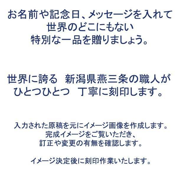 ec1164-02w-kanreki_6.jpg