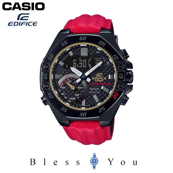 CASIO EDIFICE カシオ 腕時計 メンズ エディフィス Bluetooth 2020年4月新作 ECB-10HR-1AJR 35,0