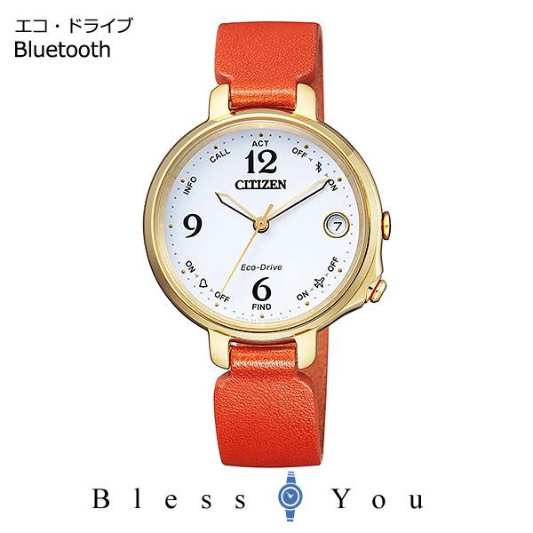 CITIZEN Eco-Drive Bluetooth シチズン ソーラー 腕時計 レディース エコドライブ Bluetooth EE4019-11A 50,0