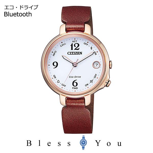 CITIZEN Eco-Drive Bluetooth シチズン ソーラー 腕時計 レディース エコドライブ Bluetooth EE4029-17A 50,0