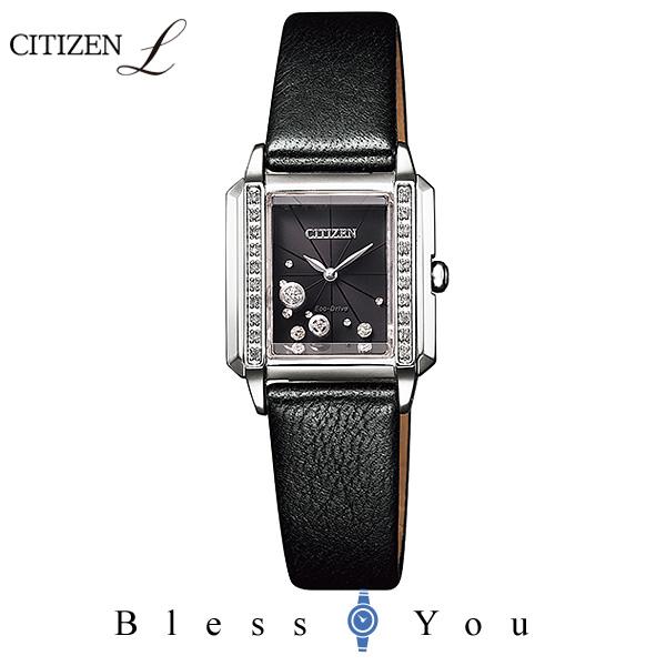CITIZEN L シチズン エル エコドライブ 腕時計 レディース  2019年9月 EG7061-15E 80,0