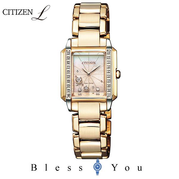 CITIZEN L シチズン エル エコドライブ 腕時計 レディース  2019年9月 限定モデル EG7069-81D 90,0