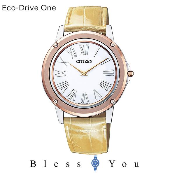 CITIZEN Eco-Drive One シチズン ソーラー 腕時計 メンズ レディース ユニセックス エコドライブ ワン EG9004-18A 400,0