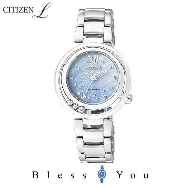 CITIZEN L シチズン エル ソーラー レディース 腕時計 EM0327-50D 80,0