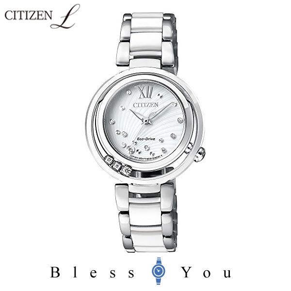 CITIZEN L シチズン エル ソーラー レディース 腕時計 EM0327-84A 85,0