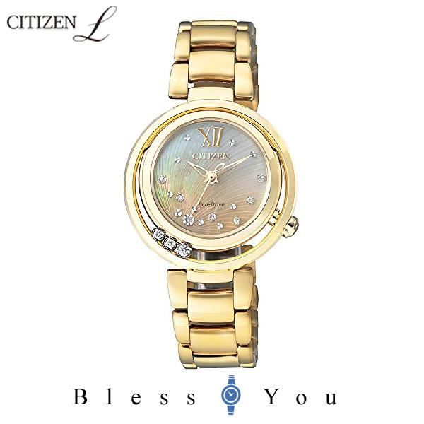 CITIZEN L シチズン エル ソーラー レディース 腕時計 EM0328-57P 85,0