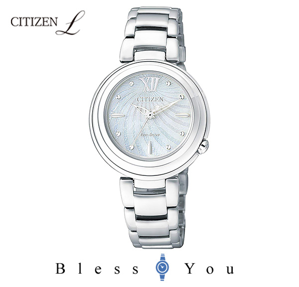 CITIZEN L シチズン エル ソーラー レディース 腕時計 EM0338-88D 32,0