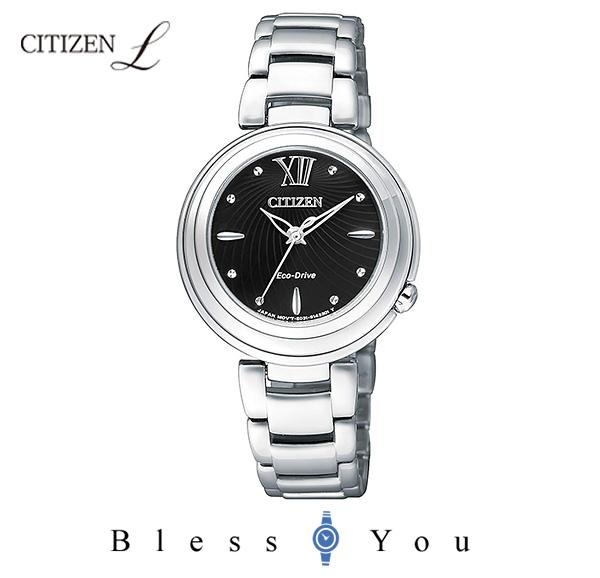 CITIZEN L シチズン エル ソーラー レディース 腕時計 EM0338-88E 30,0