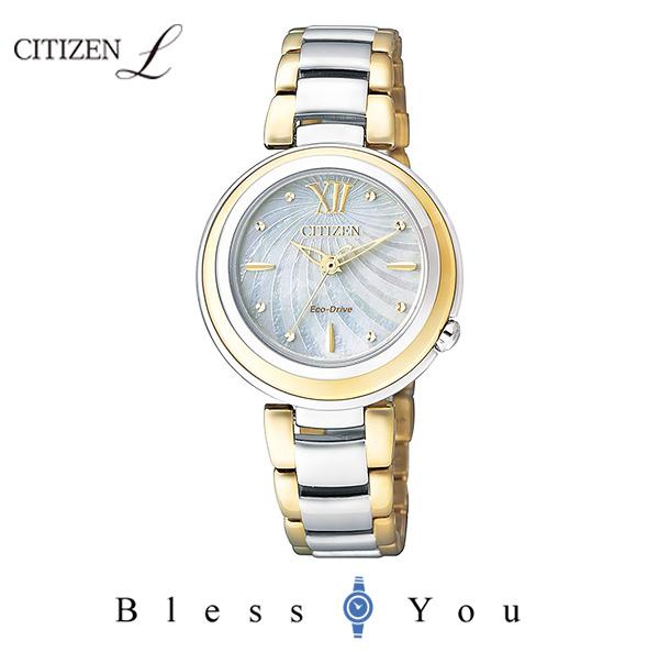 CITIZEN L シチズン エル ソーラー レディース 腕時計 EM0339-85D 34,0