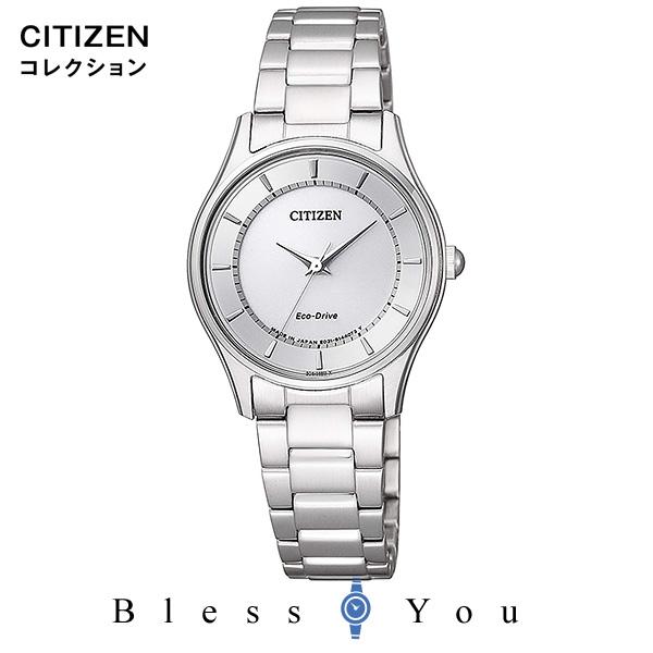 CITIZEN COLLECTION シチズンコレクション レディース 腕時計 EM0400-51A ペアモデル 新品お取り寄せ 25,0