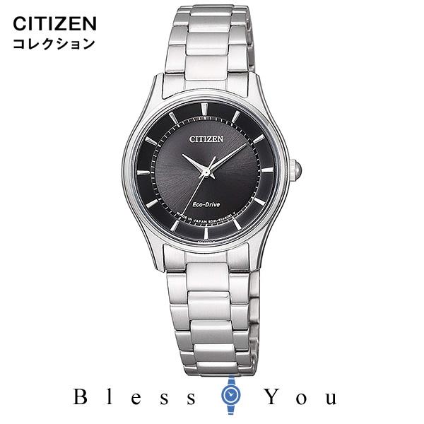 エコドライブ CITIZEN COLLECTION シチズンコレクション レディース 腕時計 EM0400-51E ペアモデル 新品お取り寄せ 25,0