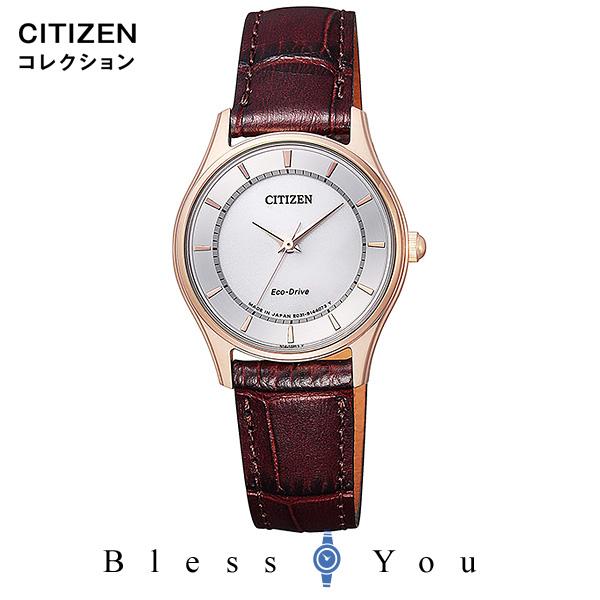 エコドライブ CITIZEN COLLECTION シチズンコレクション レディース 腕時計 EM0402-05A ペアモデル 新品お取り寄せ 23,0