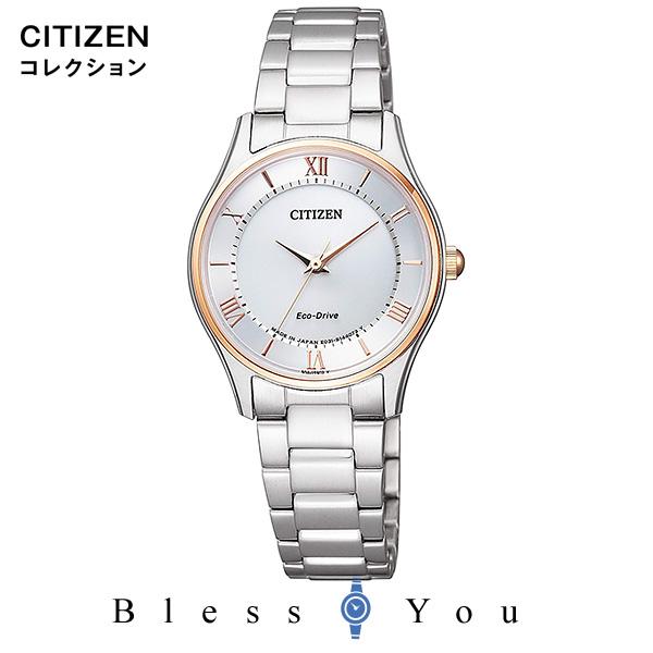 エコドライブ CITIZEN COLLECTION シチズンコレクション レディース 腕時計 EM0404-51A ペアモデル 新品お取り寄せ 28,0