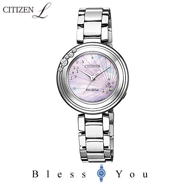 CITIZEN L シチズン エル ソーラー レディース 腕時計 EM0467-85Y 75,0