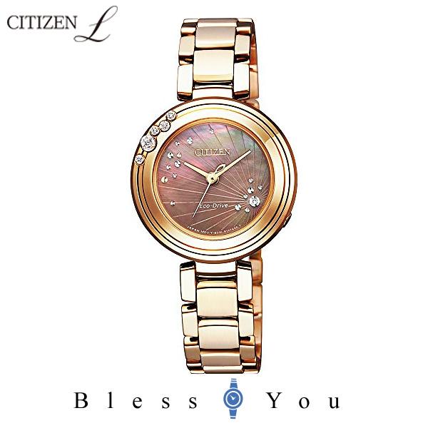 CITIZEN L シチズン エル ソーラー レディース 腕時計 EM0468-82Y 78,0