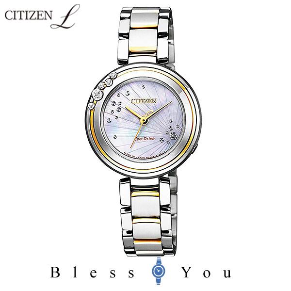 CITIZEN L シチズン エル ソーラー レディース 腕時計 EM0469-80D 78,0