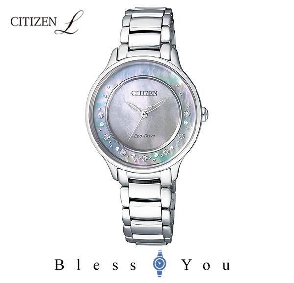 CITIZEN L シチズン エル ソーラー レディース 腕時計 EM0470-81Y 60,0